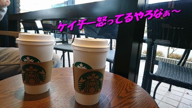 DSC_2465.jpg