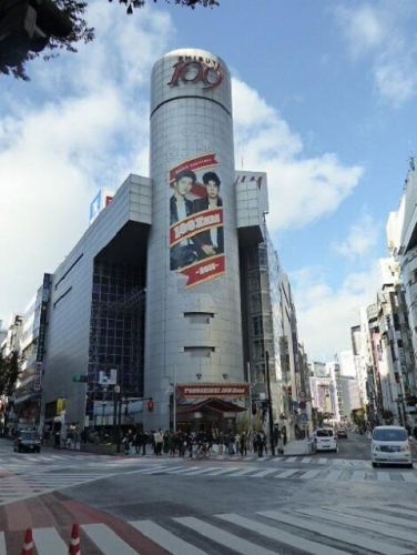 2018年11月渋谷3