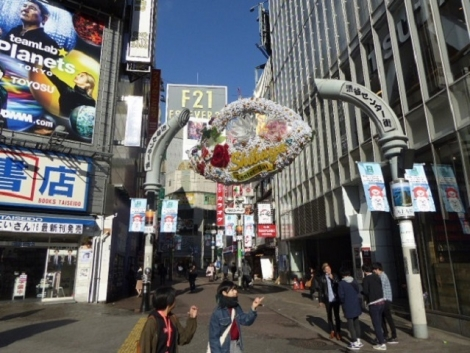 2018年11月渋谷4