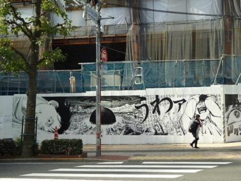 2018年11月渋谷11