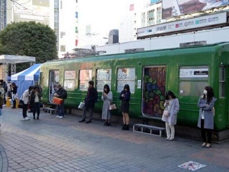 2018年11月渋谷23