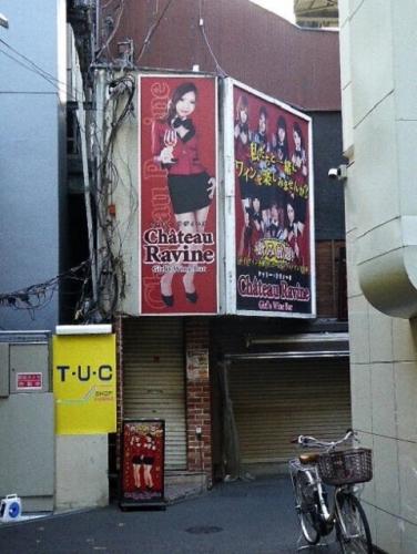 2018年11月渋谷28