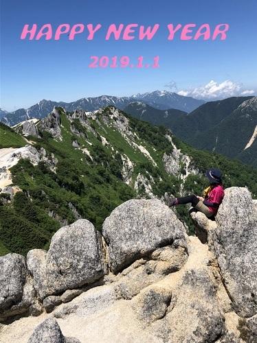 20190101nenga.jpg