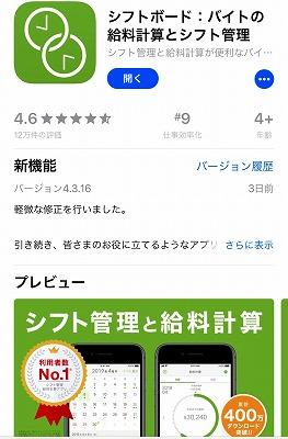 S__4022288-2.jpg