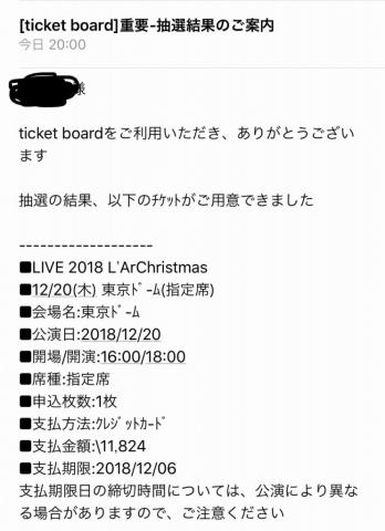 20181206_01.jpg