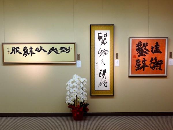 第47回青硯同人展02