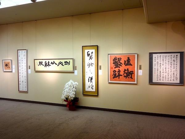 第47回青硯同人展01