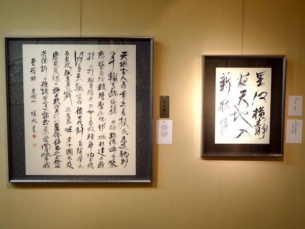 第47回青硯同人展04