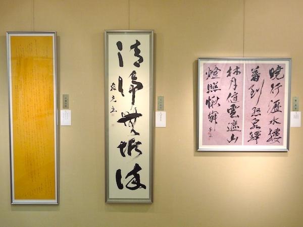 第47回青硯同人展05