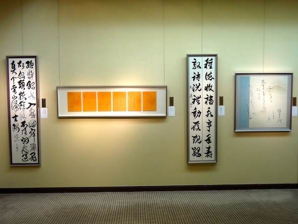 第47回青硯同人展06