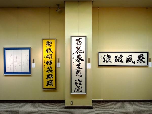 第47回青硯同人展07