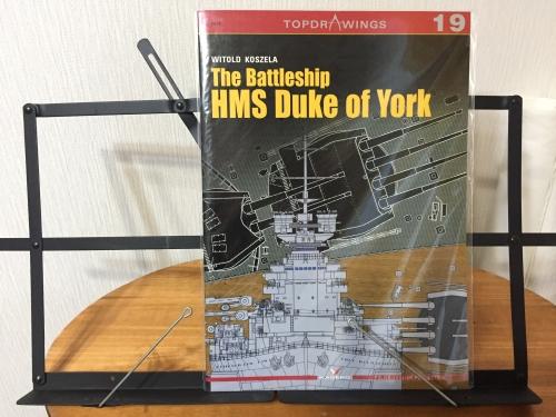 デューク オブ ヨーク 資料本 ◆模型製作工房 聖蹟
