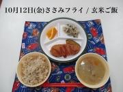 12(金)_R