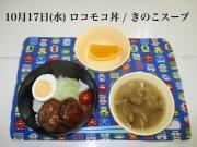 17(水)_R