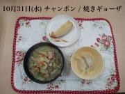31(水)_R