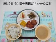 5(金)_R