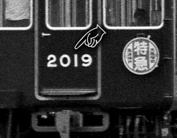 2019sna4.jpg