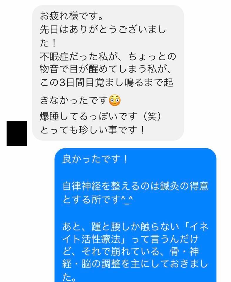F nakano mail