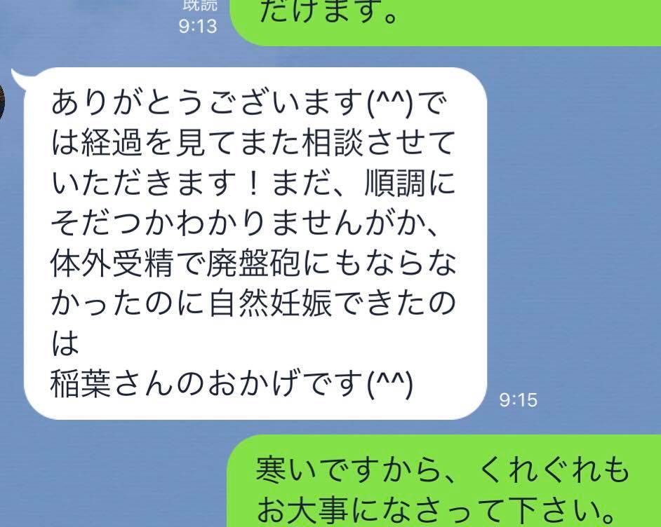 FB youseihannou