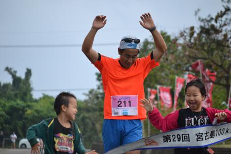 宮古島 ワイドーマラソン 100km  けんけん堂