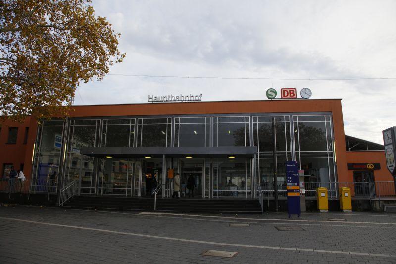 ゾーリンゲン駅