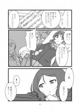 東條希の困らせ方4_004