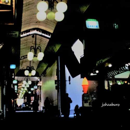 三泉商店街