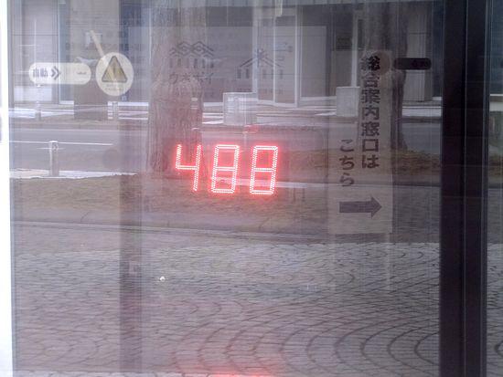 181223-3.jpg