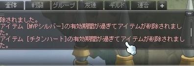 Maple_190203_090312.jpg