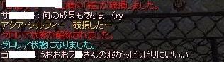 2019_1_19_4.jpg