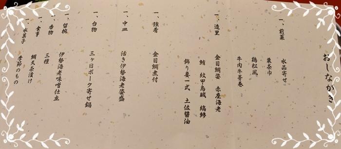 DSC_9573_20181116193206b1c.jpg
