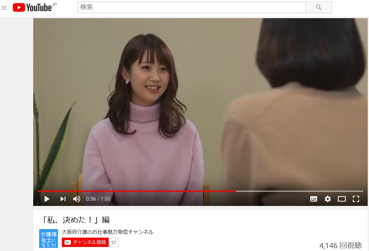 20190220大阪府