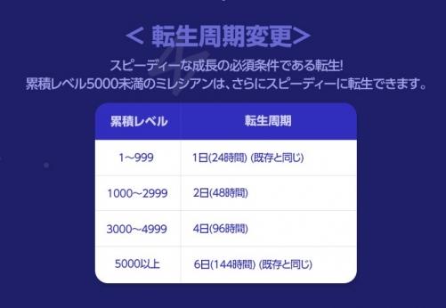 SnapCrab_No-0042.jpg