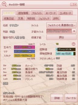 SnapCrab_No-0043.jpg
