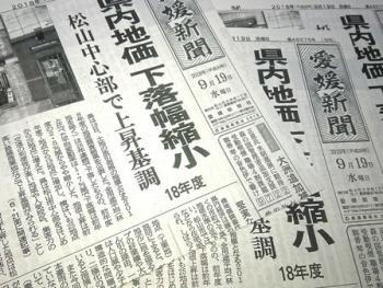 1127新聞