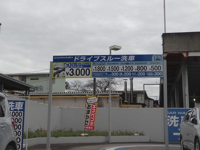 DSC01139aaa.jpg