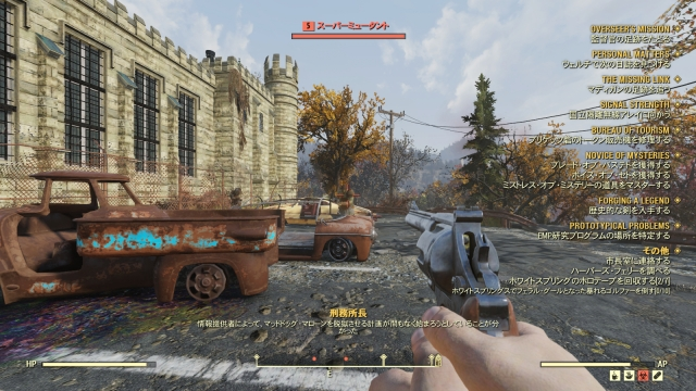 GS_review_Fallout76_05a.jpg