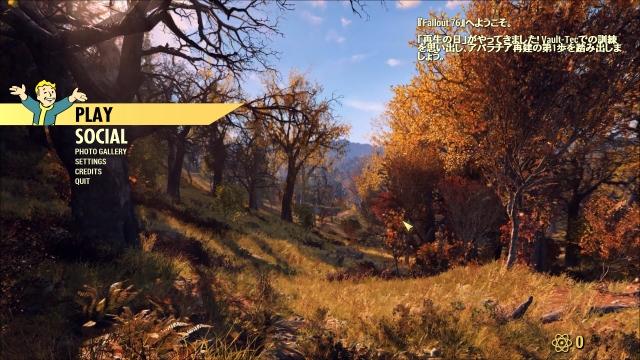 GS_review_Fallout76_0x.jpg
