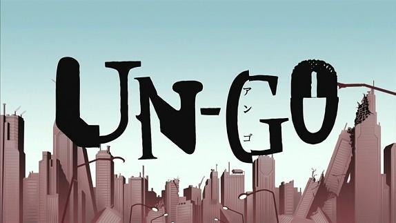 UN-GO イメージ 1 56