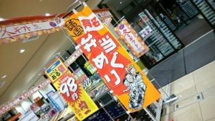 駅弁大会北海道1