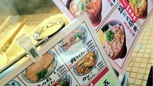 丸亀製麺、肉うどん、半熟玉子天、コロッケ1