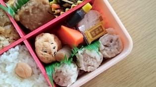 崎陽軒冬のかながわ味わい弁当2018-2019-9
