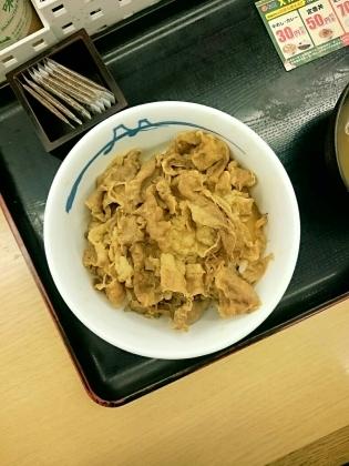松屋、牛めしミニ4