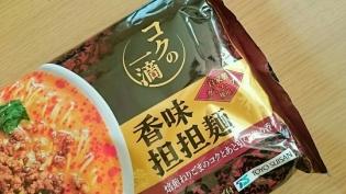 マルちゃんコクの一滴香味担々麺1