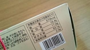 こばやし網焼き牛たん弁当5