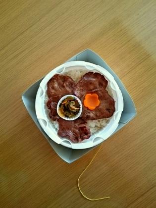 こばやし網焼き牛たん弁当1