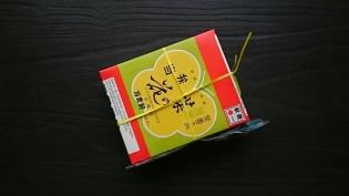 万葉軒菜の花弁当4