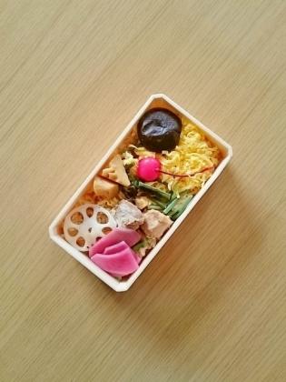 松山名物醤油めし1