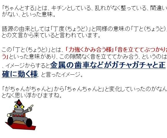 chan_4.jpg