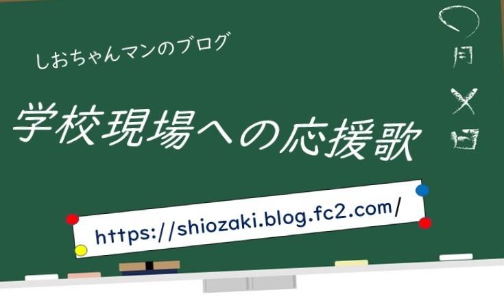 kokuban2019.jpg